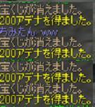 c0005826_19111277.jpg