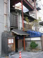 堺へ行ってきたさかい(3)地元のお店_b0054727_1535287.jpg
