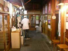 堺へ行ってきたさかい(3)地元のお店_b0054727_1545068.jpg