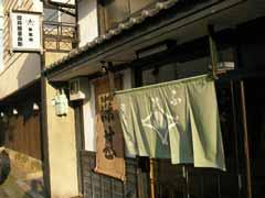 堺へ行ってきたさかい(3)地元のお店_b0054727_155393.jpg