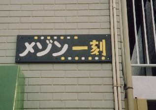 カートゥーン・ヒーローズ_a0037241_1681684.jpg