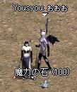 a0010745_3471332.jpg