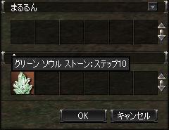 b0046950_1150466.jpg