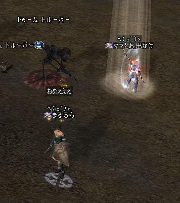 b0046950_1201073.jpg