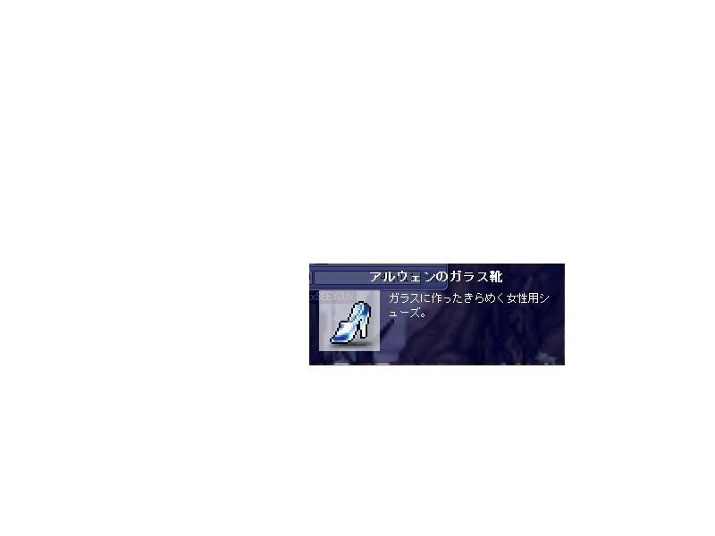 c0004253_19422477.jpg