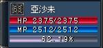 b0060355_1994840.jpg