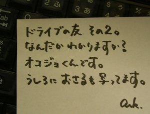 b0066786_69238.jpg