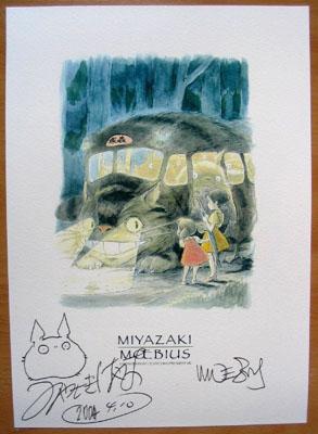 メビウスと宮崎駿のサイン入りトトロの絵