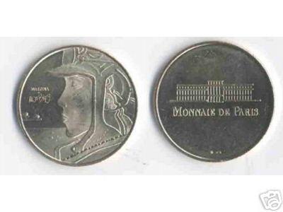 マルヴィナのコイン