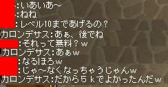 b0055412_1664577.jpg