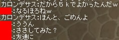 b0055412_1675338.jpg