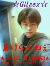 a0018153_21333745.jpg