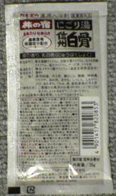 b0040759_19473042.jpg