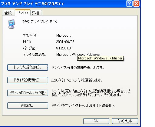 b0046478_18303187.jpg