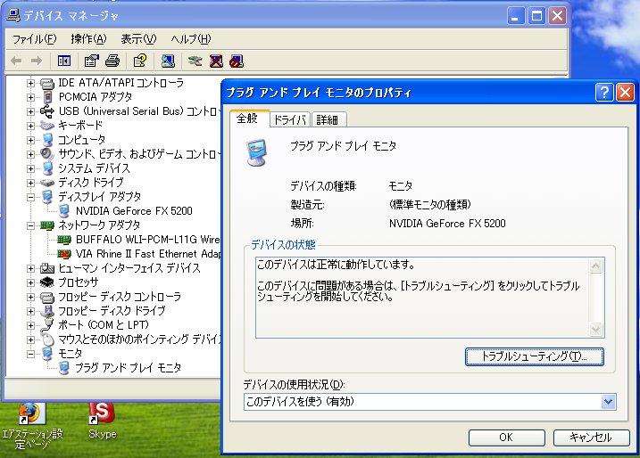 b0046478_1830614.jpg