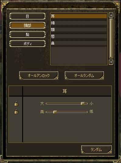 b0028685_1756644.jpg