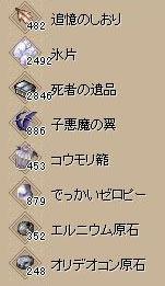 c0009992_15414111.jpg
