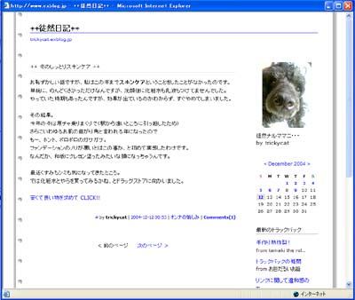 b0018207_330752.jpg