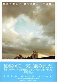 b0062010_021892.jpg