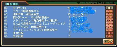b0048714_23293785.jpg