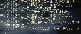b0011730_19152964.jpg