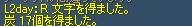 b0060355_11512998.jpg
