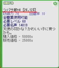 a0021266_209310.jpg