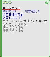 a0021266_21402510.jpg