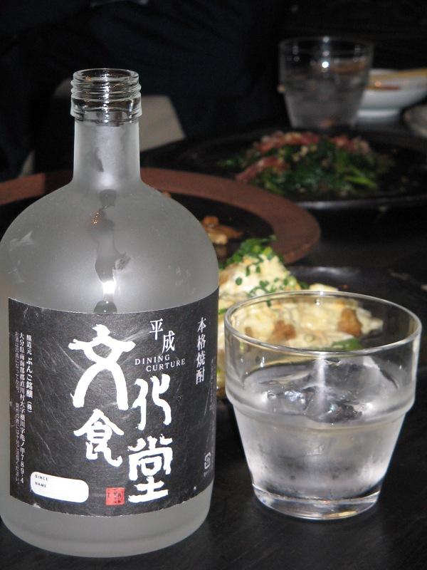 オリジナル?・・・「平成文化食堂」_c0001578_1332461.jpg