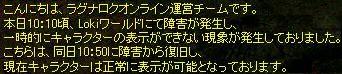 b0032787_1136661.jpg