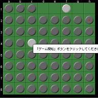 c0011898_23444047.jpg