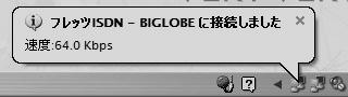 b0045208_20112310.jpg