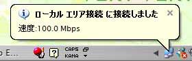 b0045208_2012027.jpg