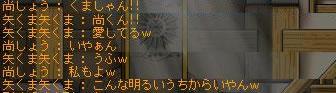 b0061219_18453211.jpg