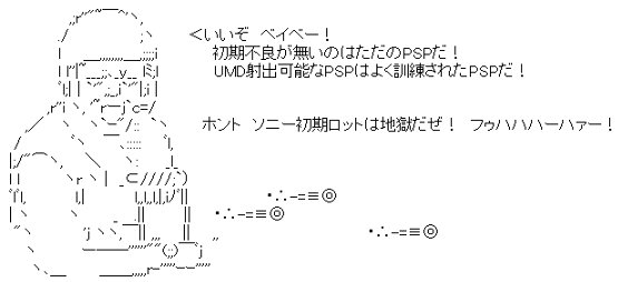 b0017829_243829.jpg