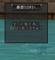 b0067948_292220.jpg