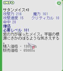 b0067050_4535361.jpg