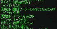 a0030061_2025359.jpg