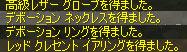 b0036369_15113123.jpg
