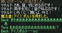 b0036369_15113825.jpg