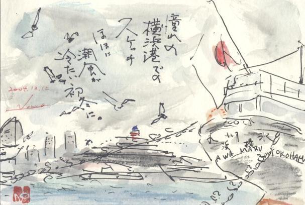 横浜_a0033474_744099.jpg