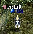 b0069679_150135.jpg
