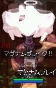 b0032787_0501172.jpg
