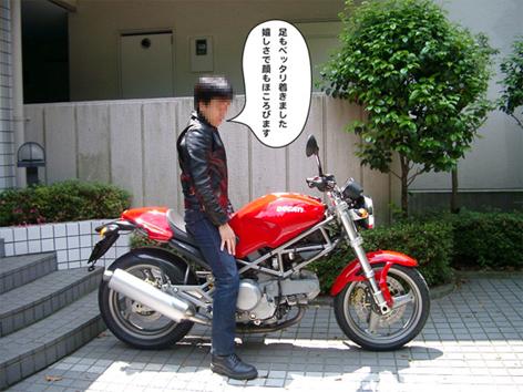 c0012291_349364.jpg