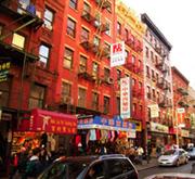 NYのチャイナ・タウンへ行こう_b0007805_936011.jpg