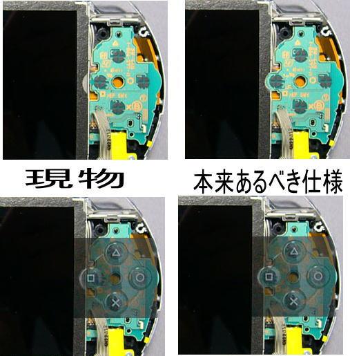 b0068615_2311529.jpg