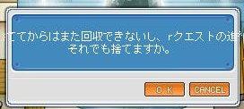 b0046418_1213153.jpg
