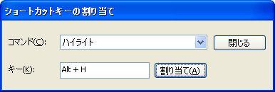 b0040423_23313979.jpg