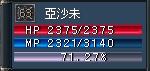 b0060355_21332472.jpg