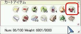b0029957_2011886.jpg